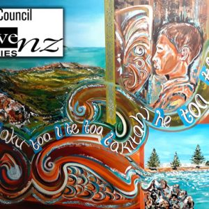 Beautiful murals at The Hillier Centre thanks to artist Nik Williams, supported by Creative Communities NZ